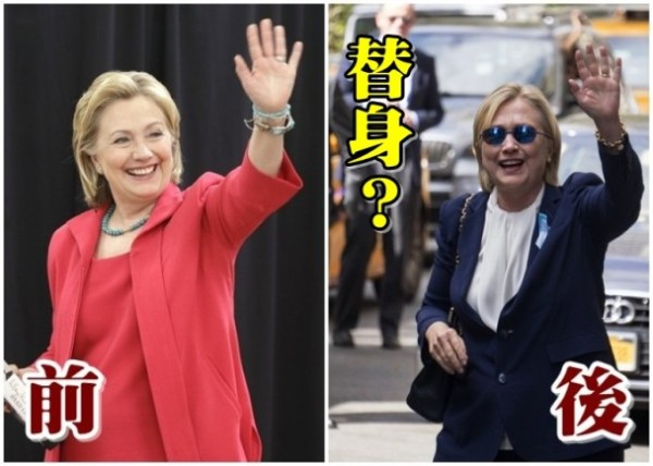 希拉妮,Hillary Rodham Clinton