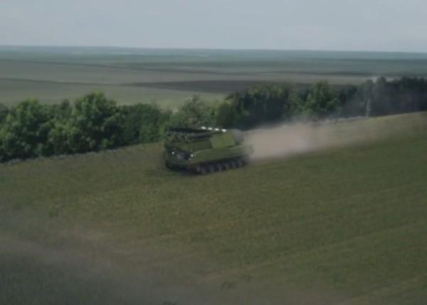 國際調查報告 俄製導彈擊落MH17