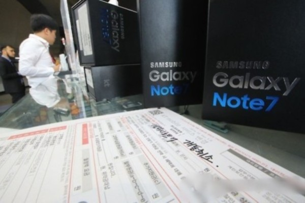 三星指Note7停售損失可達3.7萬億韓圜